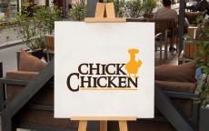 chik-chiken